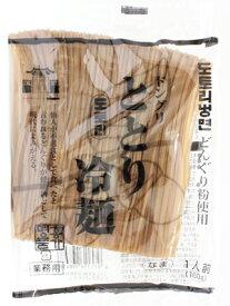 徳山物産 ととり冷麺 160g×60袋