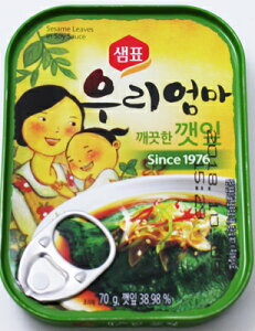 センピョ エゴマの葉キムチ 70g缶×10個