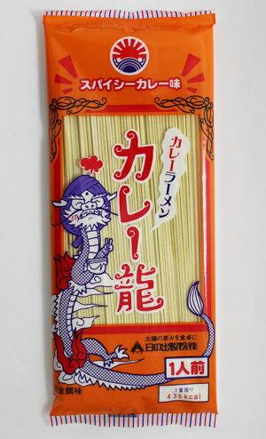 日の出製粉 カレー龍ラーメン 130g ノンフライ麺
