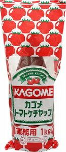 カゴメ 業務用トマトケチャップ 特級 1kg×12本(1ケース)