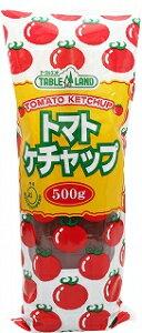 テーブルランド トマトケチャップ JAS特級 500g×20本(1ケース)