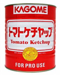 カゴメ 業務用 トマトケチャップ標準 3.3kg 1号缶 3300g