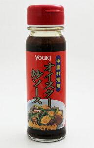 ユウキ食品 オイスター炒ソース 200g