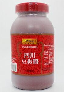 李錦記 四川豆板醤(レギュラー) 1kg