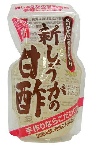 うちぼり 新しょうがの甘酢 400ml