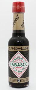 正田醤油 TABASCOタバスコ スパイシーしょうゆ 150ml