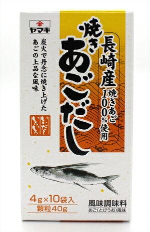 ヤマキ 長崎産焼きあごだし 4g×10P