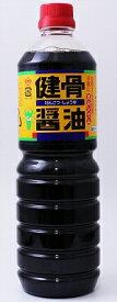上北農産加工 KNK 健骨醤油 1L×6本(1ケース)