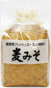 アクト中食 麦みそ 1kg 麦味噌