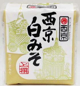 西京白みそ 上撰 500g×10袋 白味噌