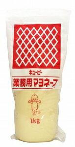 キューピー 業務用マヨネーズ 1kg×10本(1ケース)