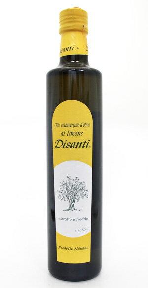 エキストラヴァージンオリーブオイル ディサンティ レモン 500ml