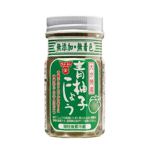 フンドーキン 大分特産 青柚子こしょう50g×10個(1ケース)