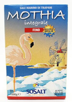 モティア サーレ インテグラーレ フィーノ細粒塩 箱入 1kg