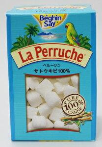 砂糖 テレオス ラ・ペルーシュ ホワイト 250g×16個(1ケース)
