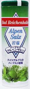 AlpenSalz 岩塩 ハーブ入りアルペンザルツ 125g
