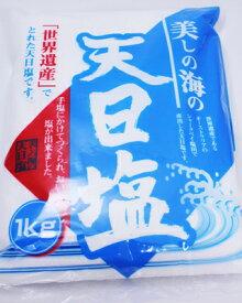 美しの海の天日塩 1kg×10袋(1ケース)