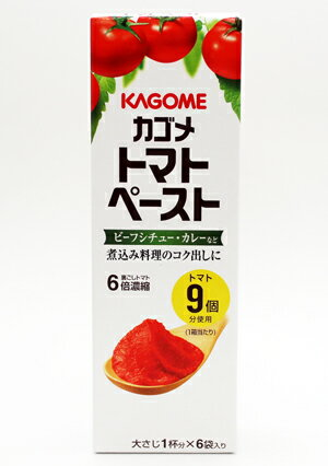 カゴメ トマトペースト 6本入