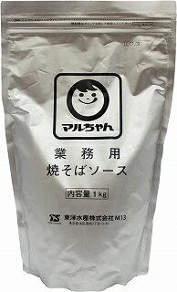 マルちゃん 業務用焼そばソース 1kg