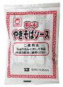 マルちゃん 粉末やきそばソース 70g×12袋(1ケース)