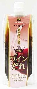 味研 芳醇ワインだれ 赤 180g
