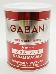 GABAN ギャバン ガラムマサラ 200g