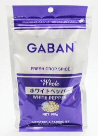 GABAN ギャバン ホワイトペッパーホール 100g