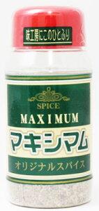中村食肉 オリジナルスパイス マキシマム 140g×35個