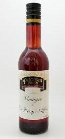 ペルシュロン プレステージビネガー赤ワインビネガー 500ml