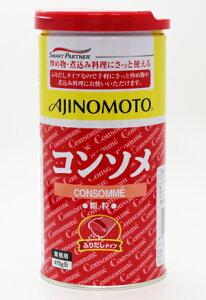 味の素KKコンソメ ふりだしタイプ 470g缶×12本(1ケース) 顆粒