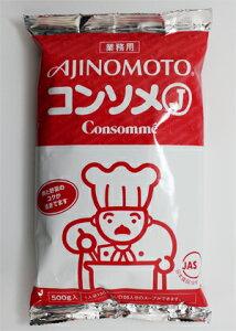味の素KKコンソメ 500g袋