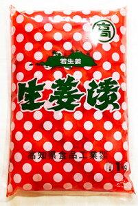 業務用 紅生姜 平切り 1kg×10袋 (若生姜・生姜漬・酢漬け)