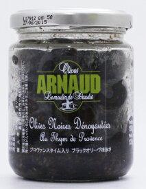 アールノー プロヴァンスタイム入りブラックオリーヴ種抜き 130g