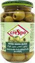 クレスポ グリーンオリーブ 種抜き 160g×12個(1ケース)