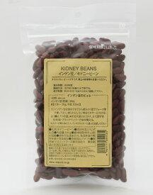 マスコットフーズ インゲン豆 キドニービーン 200g