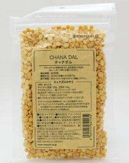 200 g of mascot foods tea Nadal