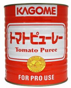カゴメ 業務用トマトピューレー 3kg 1号缶 3000g