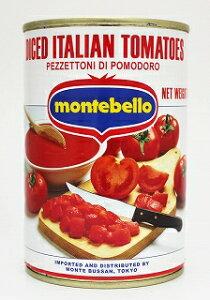 モンテベッロ ダイストマト缶 400g×24缶(1ケース) カットトマト