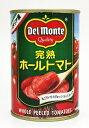 デルモンテ 完熟ホールトマト缶 400g