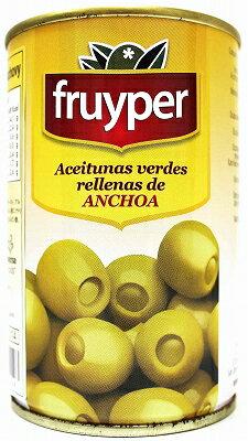 fruyper オリーブのアンチョビ詰め 300g