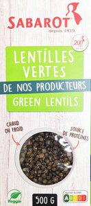サバロー グリーンレンティル(緑レンズ豆) 500g