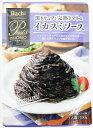 ハチ食品 パスタソース黒トリュフと完熟トマトのイカスミソース 100g×24袋(1ケース)