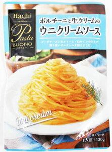 ハチ食品 パスタボーノ ポルチーニと生クリームのウニクリームソース 130g