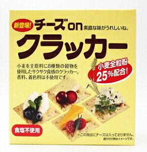 チェスコ チーズONクラッカー 5枚×4袋