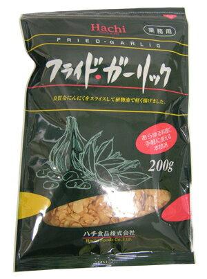 ハチ食品 フライドガーリック 200g×20袋(1ケース)
