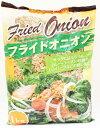 トマトコーポレーション 業務用フライドオニオン 1kg×10袋