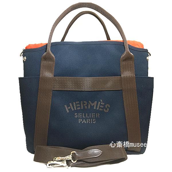 ≪新品≫ エルメス サック・ド・パンサ—ジュ・グルーム セリエ 2WAY ネイビー キャンバスバッグ