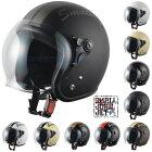 ジェットヘルメット スモールジョン(全10色) ヘルメット バイク
