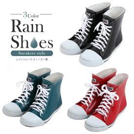 93d023e64d54e3 楽天市場】レインシューズ スニーカー(レインシューズ|メンズ靴):靴 ...