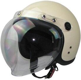 ジェットヘルメット ブラックステッチ レディース&ジュニア
